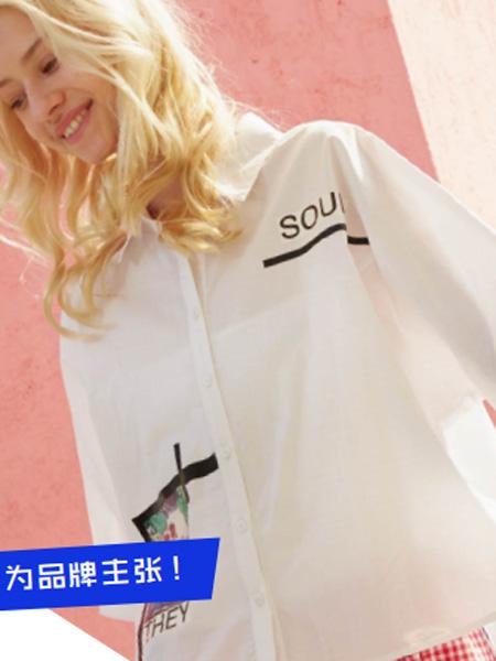 SH Gu Tang女装品牌2019春夏新款韩版宽松百搭白衬衫