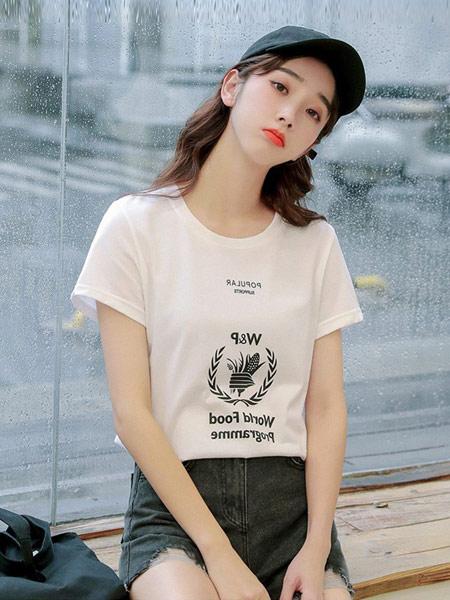 DAKA TRIP女装品牌2019春夏新款韩版文艺甜美宽松百搭短袖t恤