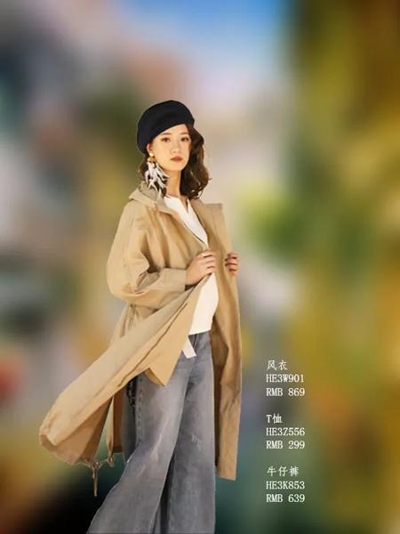 禾佃女装品牌2019秋季新款韩版气质简约翻领中长款风衣外套