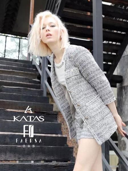 卡塔女装品牌2019秋季新款时尚名媛优雅气质百搭外套