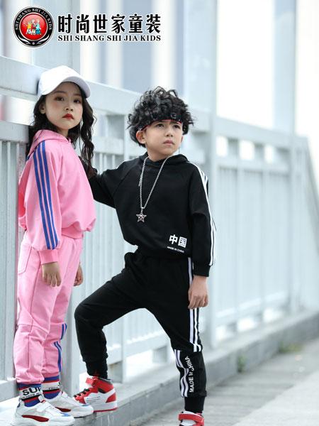 时尚世家童装品牌2019秋冬儿童韩版洋气大童休闲运动套装