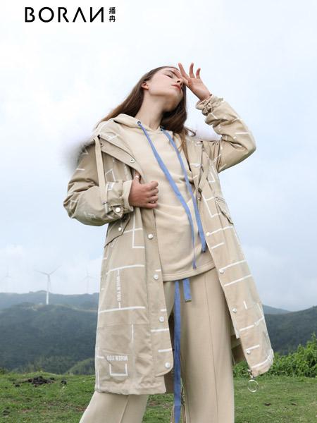 播冉女装品牌2019秋季新款时尚韩版修身中长款风衣外套