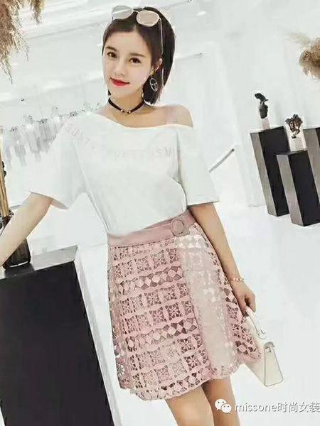MISS ONE女装品牌2019秋季新款韩版两件套休闲显瘦露肩t恤蕾丝套装裙