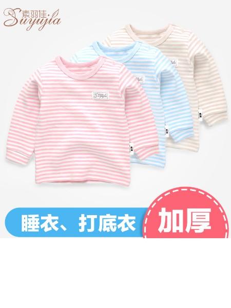 素羽佳童装品牌2019秋季新品T恤打底衣
