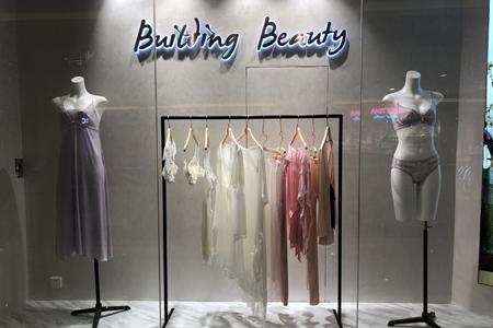 立美力品牌店铺展示