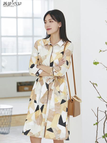 菁萝依梦女装品牌2019秋季新款中长款流行衬衫裙子收腰拼色连衣裙