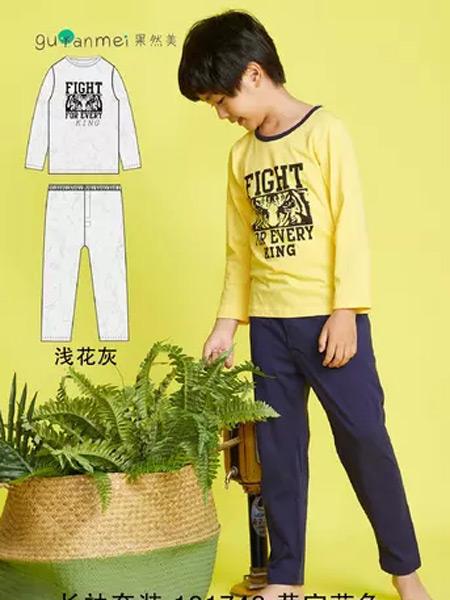 力果童装品牌2019秋冬新款洋气纯棉长袖t恤打底衫