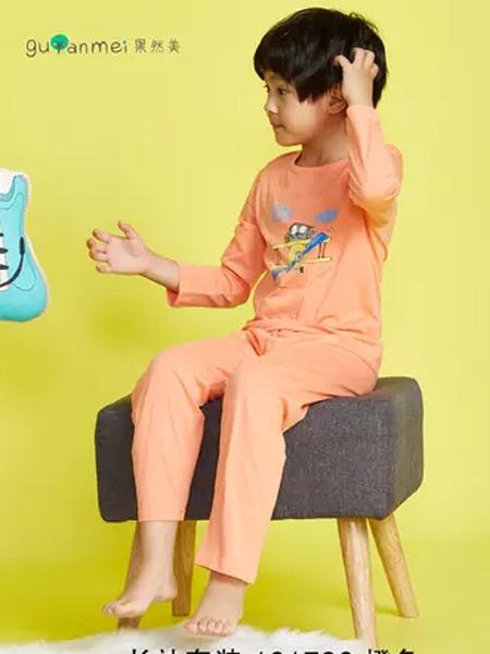 力果童装品牌2019秋冬新款长袖纯棉薄款居服套装