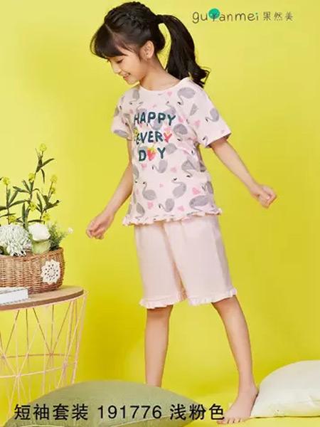力果童装品牌2019秋冬新款纯棉亲肤短袖睡衣套装