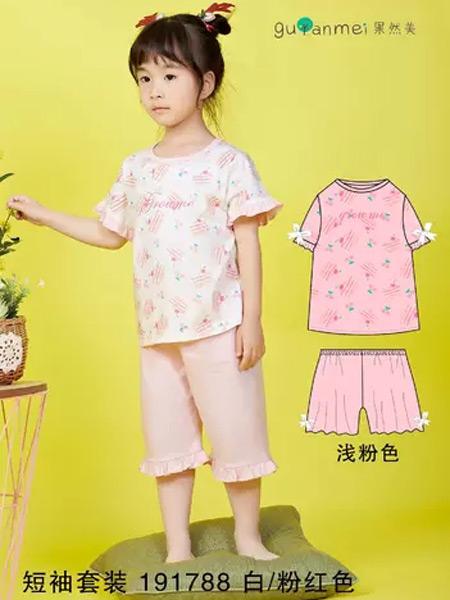 力果童装品牌2019秋冬新款时尚纯棉家居服套装