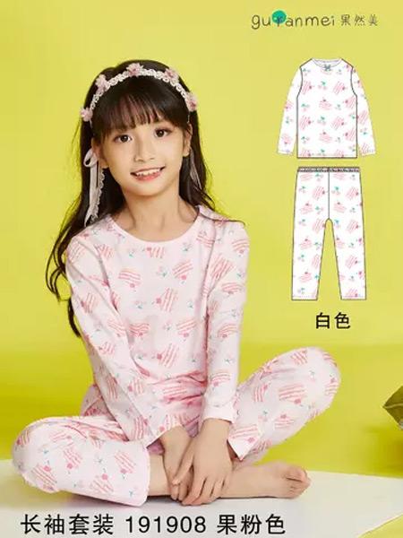 力果童装品牌2019秋冬新款纯棉长袖薄款卡通图案睡衣套装