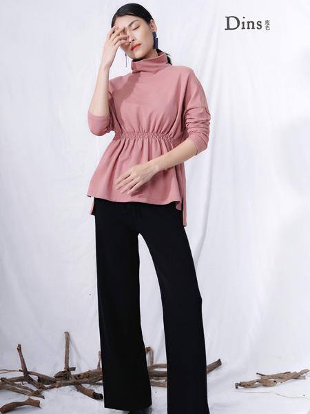 底色女装品牌2019秋季新款时尚修身百搭休闲打底衫