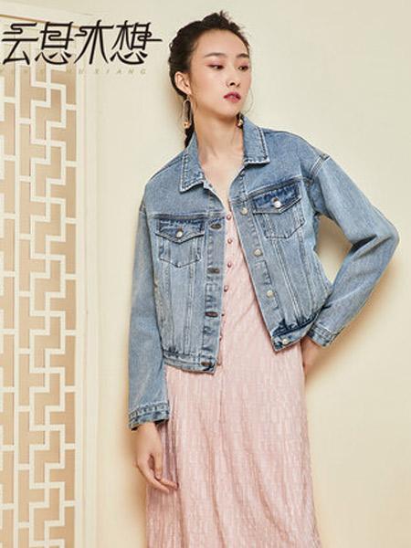 云思木想女装品牌2019秋季新款宽松版长袖短款牛仔短外套