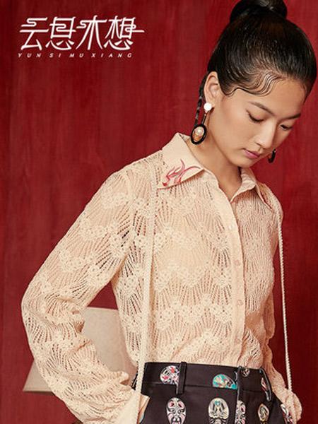 云思木想女装品牌2019秋季新款方领飘带修身微透蕾丝衬衫