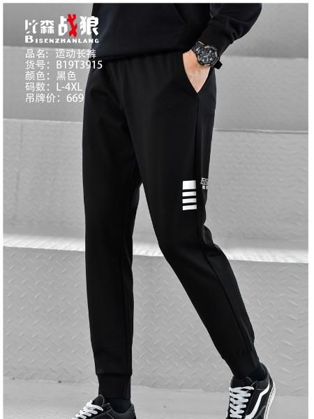 比森战狼B19T3915男装品牌2019秋季新品