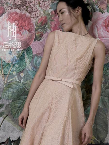 后构想女装品牌2019秋季新款无袖长款气质礼服裙显瘦长裙连衣裙
