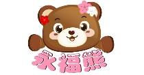 杭州永福熊品牌童装批发