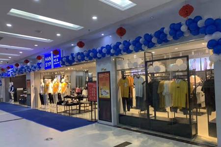 韩仕品牌店铺展示