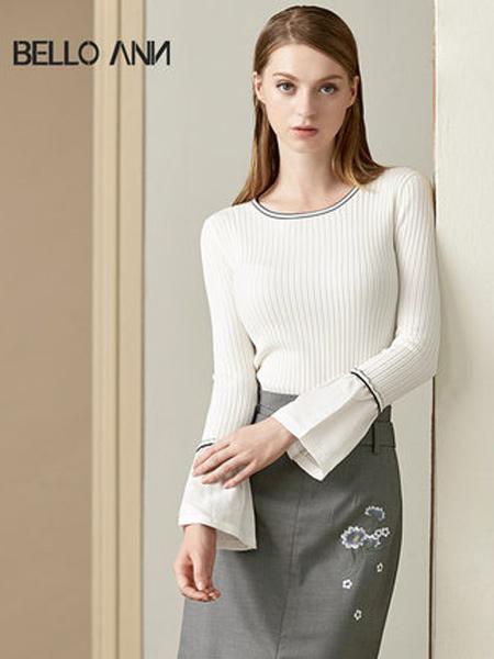 贝洛安女装品牌2019秋季新款打底衫上衣百搭时髦修身喇叭袖长袖毛针织衫