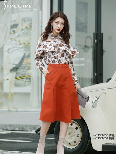楚阁女装品牌2019秋冬新款减龄复古碎花衬衫配开叉显瘦半身裙两件套
