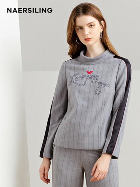 NAERSILING女装品牌2019秋冬新款时尚字母图案上衣条纹撞色拼接长袖套头衫