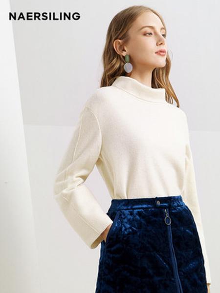 NAERSILING女装品牌2019秋冬新款高圆领打底衫白色纯羊毛套头衫