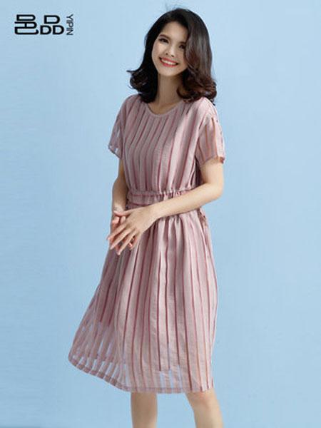 邑品女装品牌2019春夏新款系带镂空粉色圆领条纹拼接短袖中裙