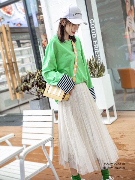 布卡慕尚女装品牌2019秋季绿色上衣连衣裙