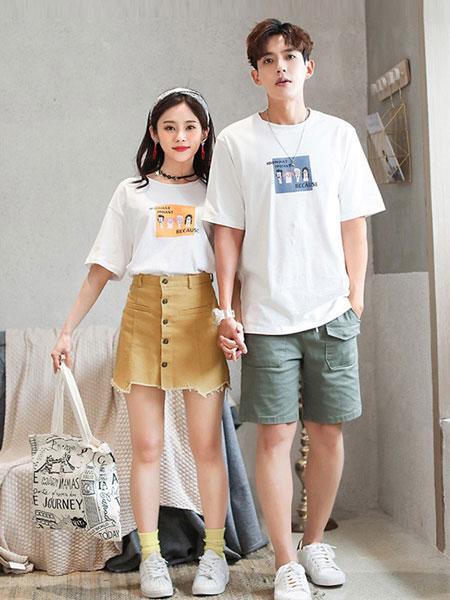 翰代维男装品牌2019春夏白色印花T恤
