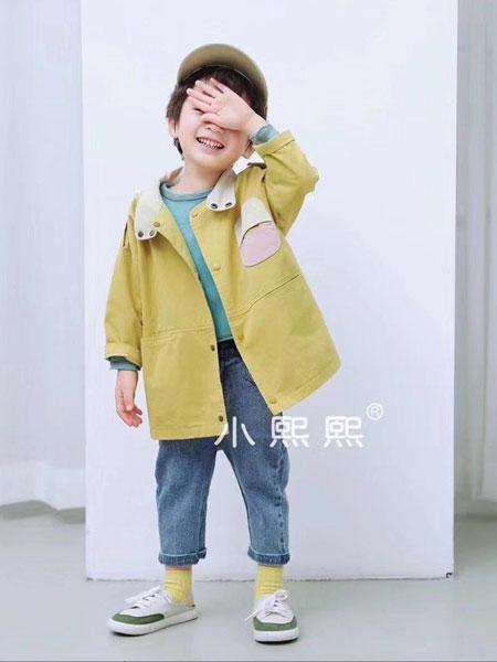 熙熙布衣童装品牌2019秋冬柠檬纯色外套