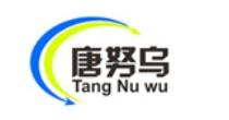 唐努乌 Tang Nu mu