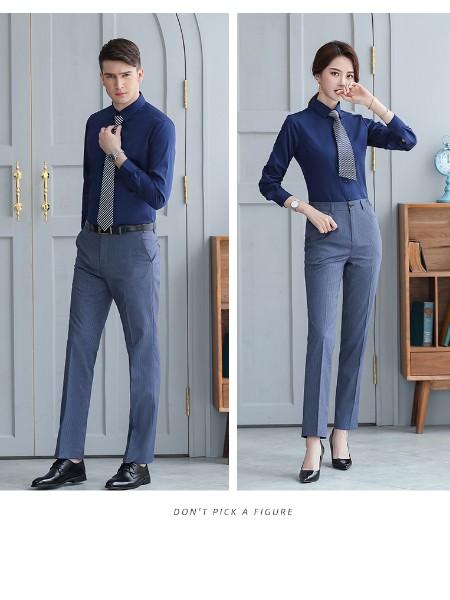 供应广东女士九分西裤-定制广州女士九分西裤-时尚潮流款