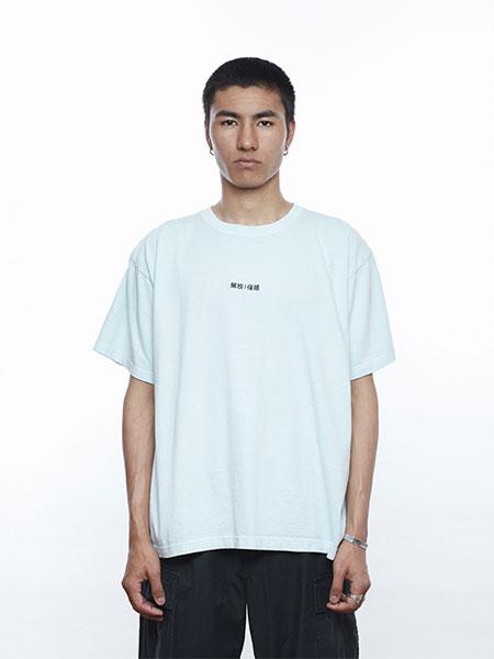 Liberaiders男装品牌2019春夏纯色T恤