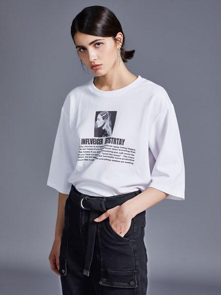 尼赫菲女装品牌2019秋冬白色印花T恤