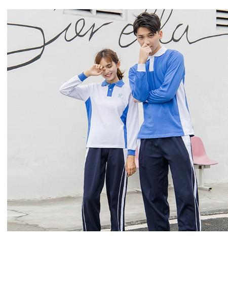 广州衣库服饰定制有限公司制服/工装品牌2019秋冬新品