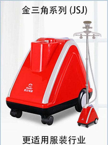 麦尔家居用品招商麦尔自始至今致力于蒸汽挂烫机的发明创新