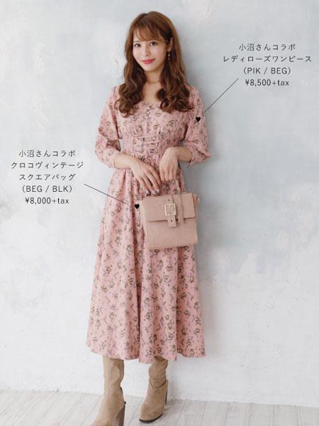 honey salon国际品牌2019秋季粉色印花裙子