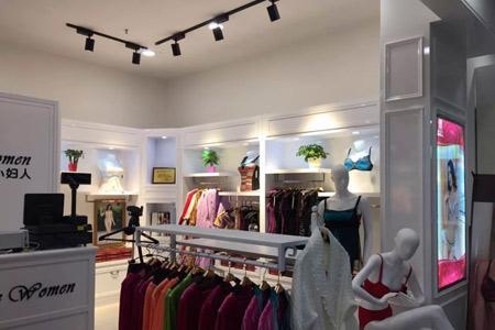 小妇人品牌店铺展示