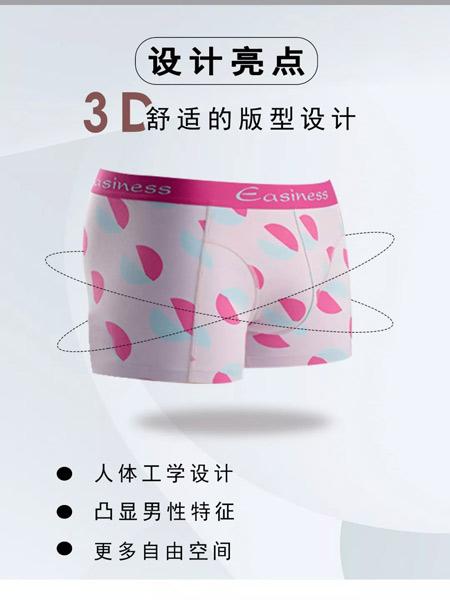 依之舍内衣品牌2019秋冬舒适内裤