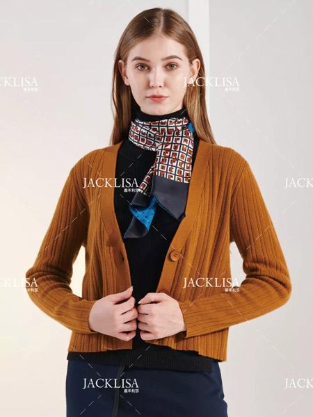 嘉禾利莎女装品牌2019秋冬羊毛衫针织外套