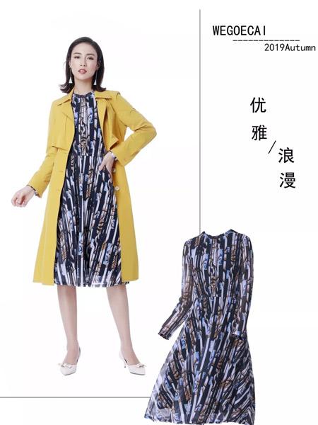 文果怡彩女装品牌2019秋冬气质时尚长款风衣