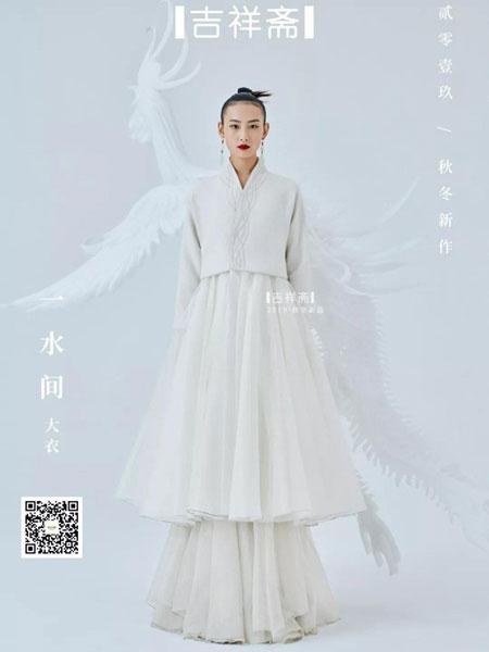 吉祥斋女装品牌2019秋季蕾丝连衣裙