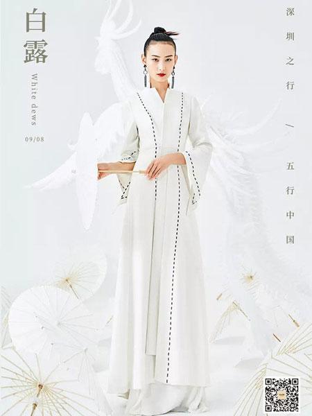吉祥斋女装品牌2019秋季丝绸连衣裙