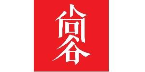 广州尚谷商贸有限公司