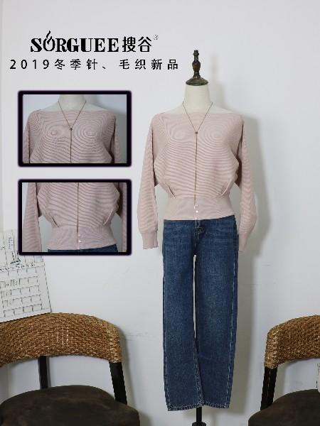 搜谷女装品牌2019秋冬新品