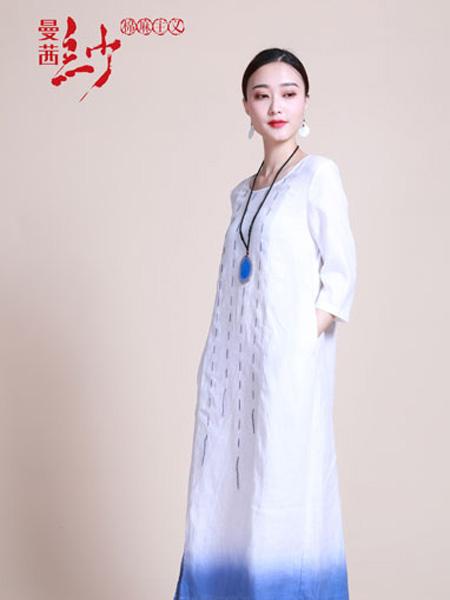 曼茜纱女装品牌2019秋冬真丝水墨晕染连衣裙圆领中长款女裙