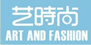 广州艺时尚服饰有限公司