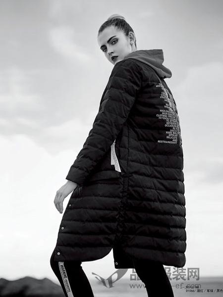 你即永恒女装品牌2019秋冬保暖抗寒服