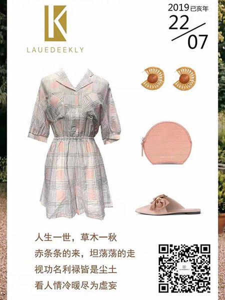 创造奇迹女装品牌2019秋冬雪纺连体裤