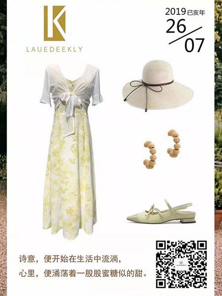 创造奇迹女装品牌2019秋冬雪纺 防晒衣
